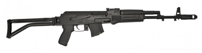 California Compliant Arsenal Rifle